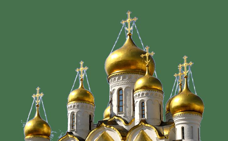 Картинки с церквями на прозрачном фоне, ватных
